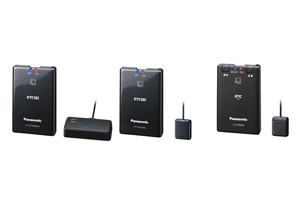パナソニック、高度化光ビーコンを活用の「信号情報活用運転支援システム対応」ETC2.0/ETC車載器 3機種を発売