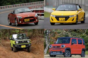 【日本人だけの特権!】唯一無二の走りや魅力のある軽自動車6選