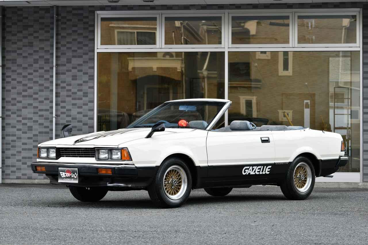 「西部警察」生誕40周年記念! キミはあのマシン、「ガゼール オープン」を覚えているか?【File.8】