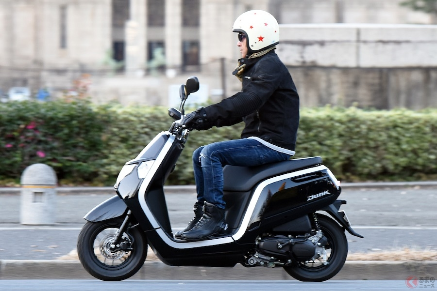 ホンダ「Dunk」はバイク離れの救世主 現代の原付は乗れば驚きの連続!