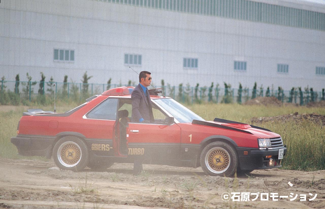 【動画・西部警察スペシャル】6代目DR30型スカイラインRSターボベース、RS-1を覚えているか!?  マシンアルバム File.04