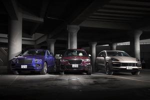 【比較試乗】「ポルシェ・カイエンターボ vsベントレー・ベンテイガ・スピード vs BMW X7 M50i」高級感、速さ、快適性――。望むものすべてが手に入るSUV