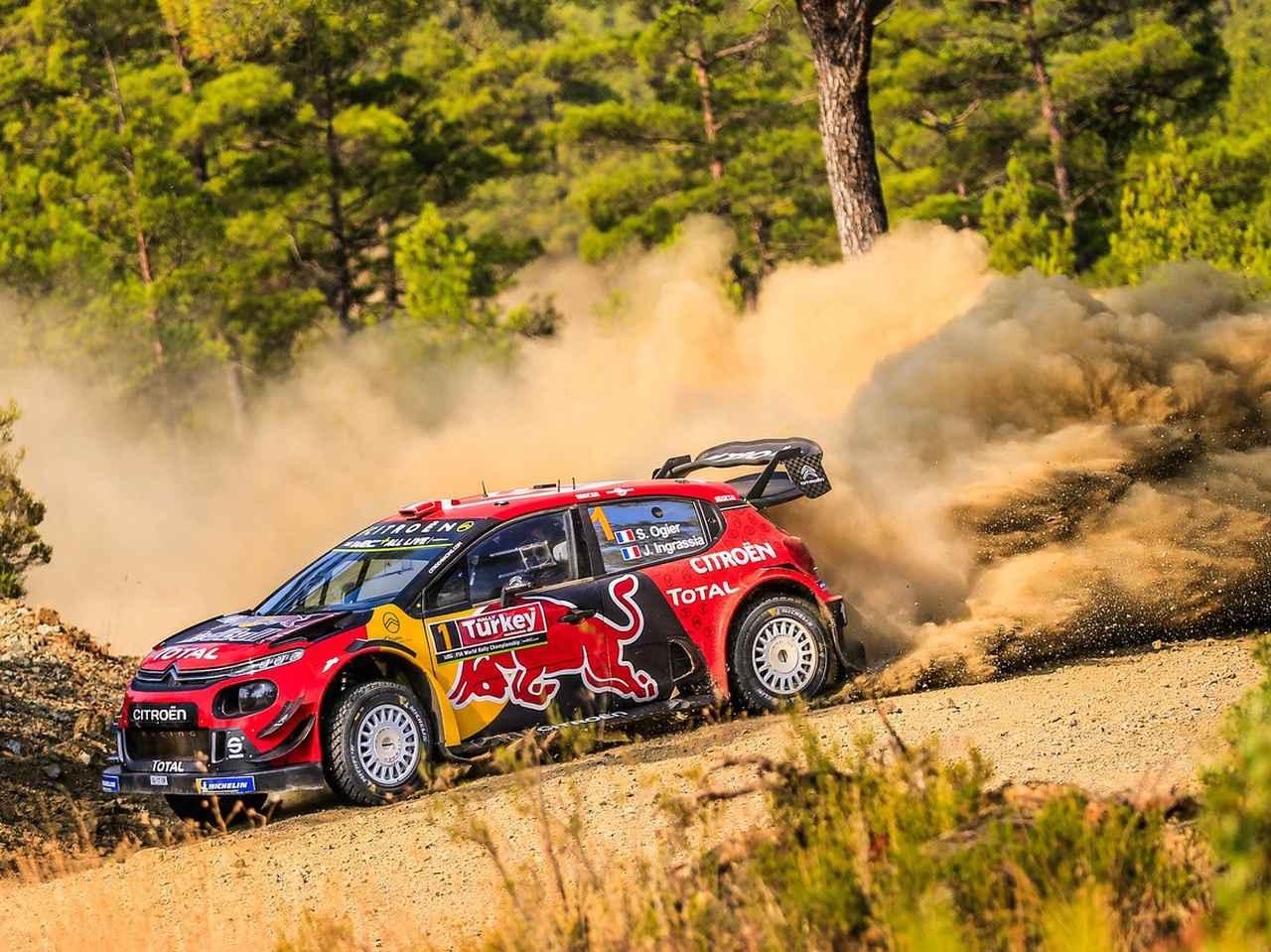 WRC第11戦ラリートルコ、シトロエンが1-2、チャンピオン争い一気に緊迫【モータースポーツ】