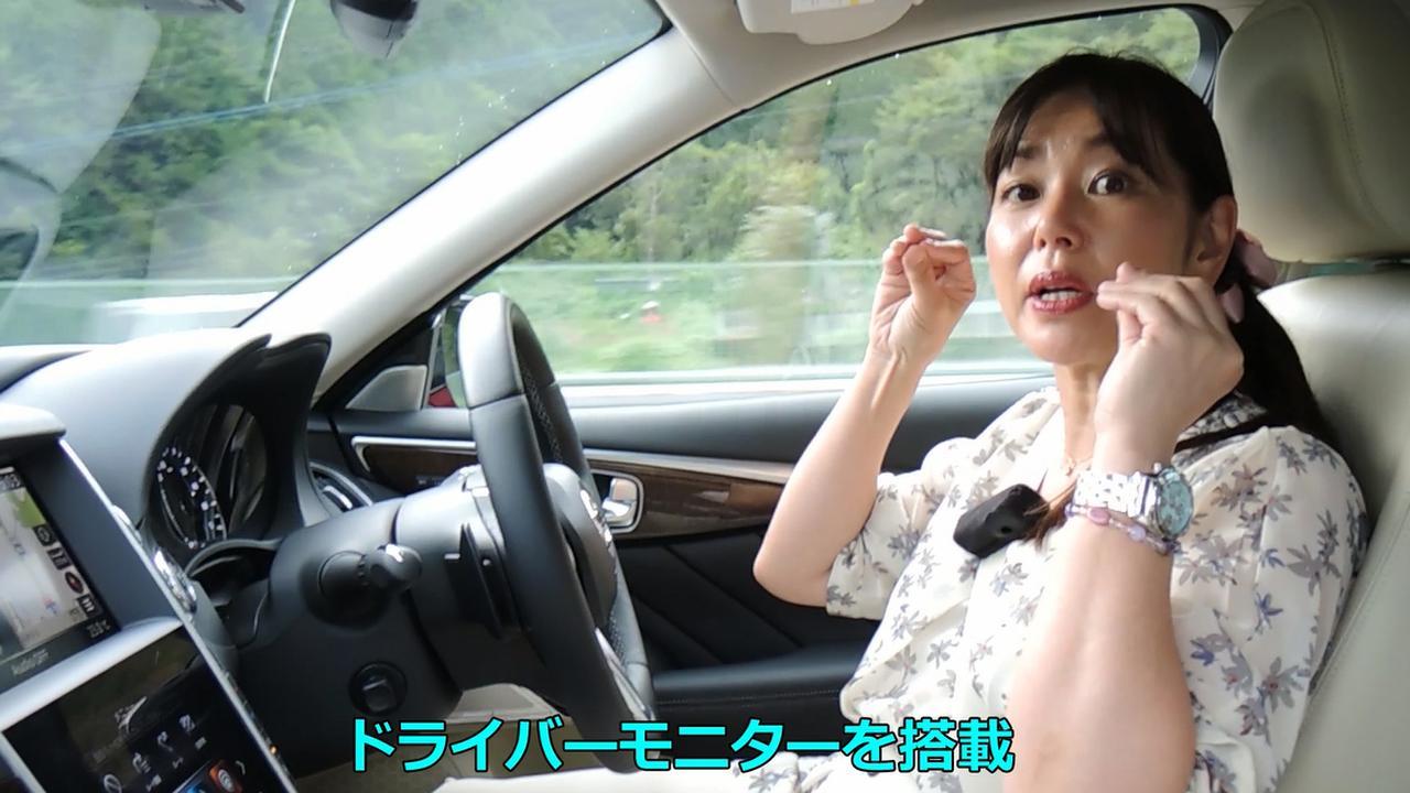 【動画】竹岡 圭のクルマdeムービー「日産 スカイライン」2019年9月放映