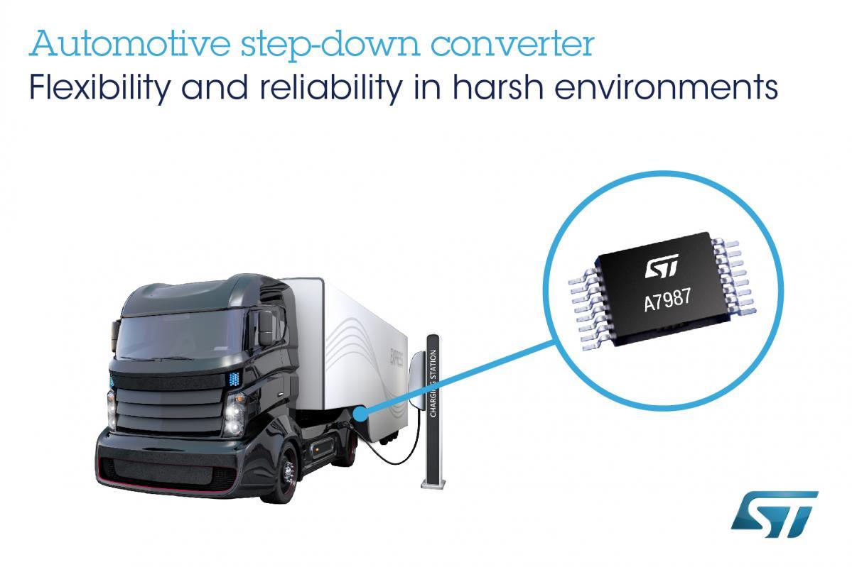 STマイクロエレクトロニクス:広範な電圧範囲に対応した車載アプリケーションの堅牢性と柔軟性を向上させる新しいスイッチング・レギュレータを発表