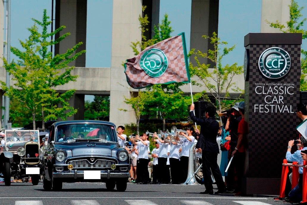 歴史的名車150台が愛知で圧巻パレード! トヨタ博物館が参加車を募集中