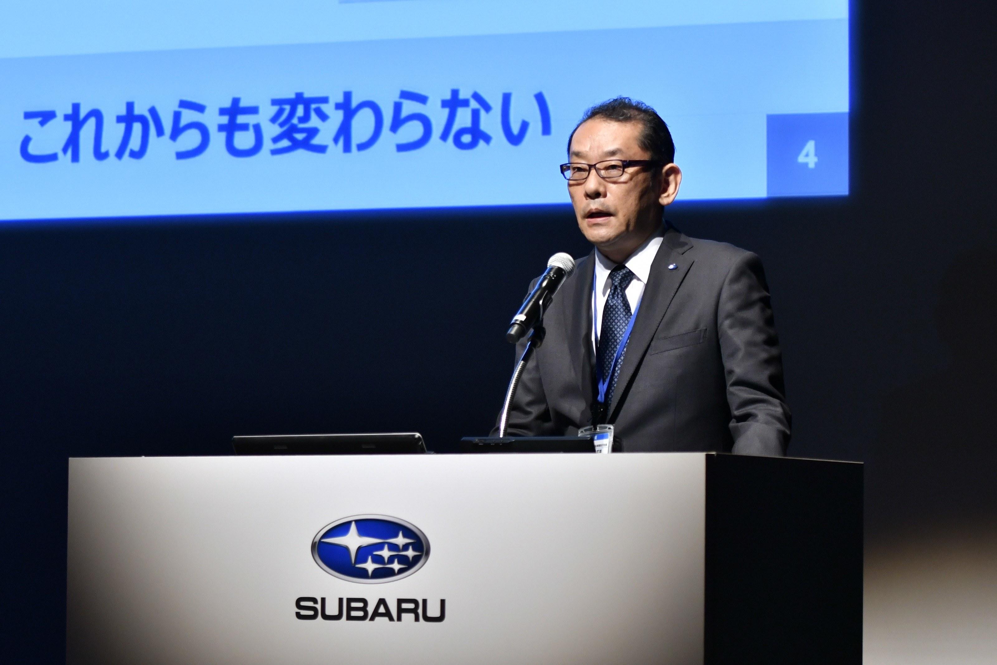 """未来のSUBARUは""""電気""""でどうなるの!?"""