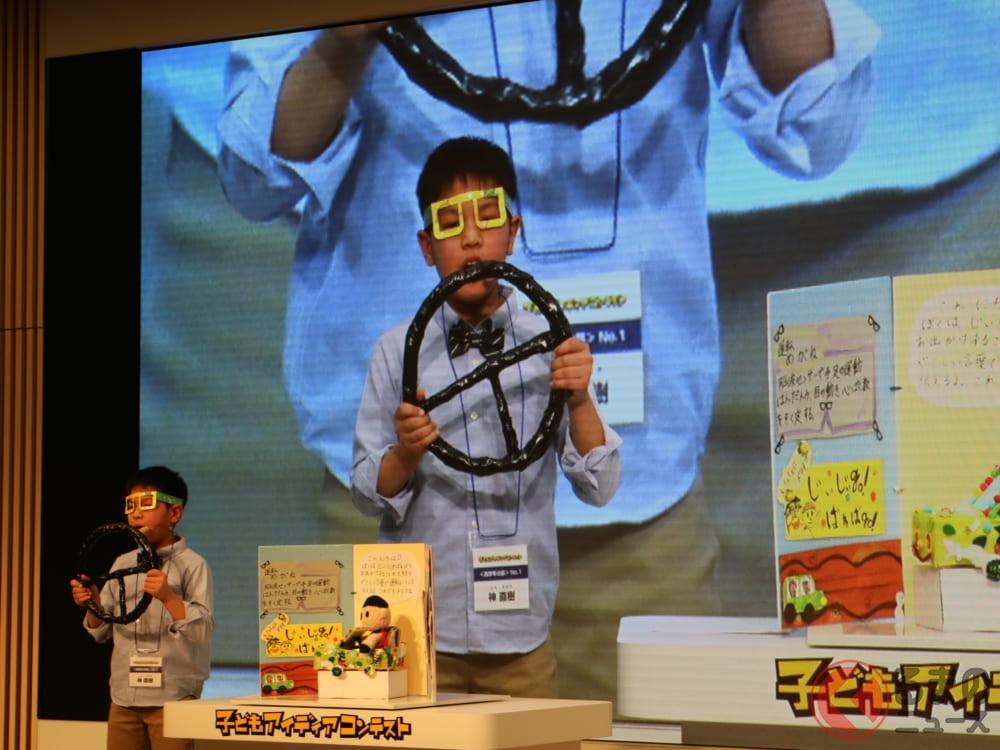 ホンダ流! 製品開発の流れが体験できる「子どもアイデアコンテスト」開催。最優秀賞は「エネルギーはトイレから」