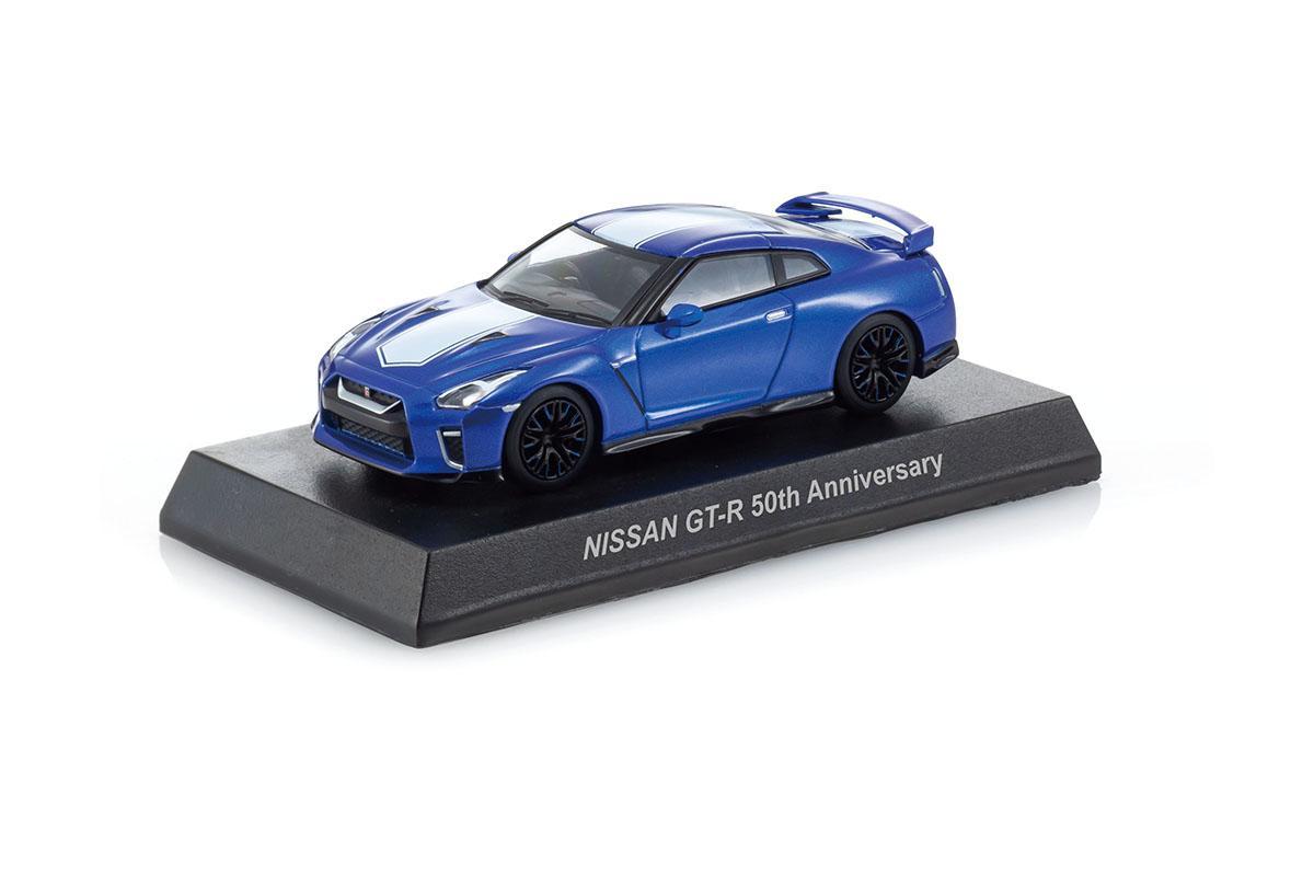 京商のコンビニミニカーシリーズが待望の復活! ファミマ限定で第1弾日産GT-Rが1月21日に発売
