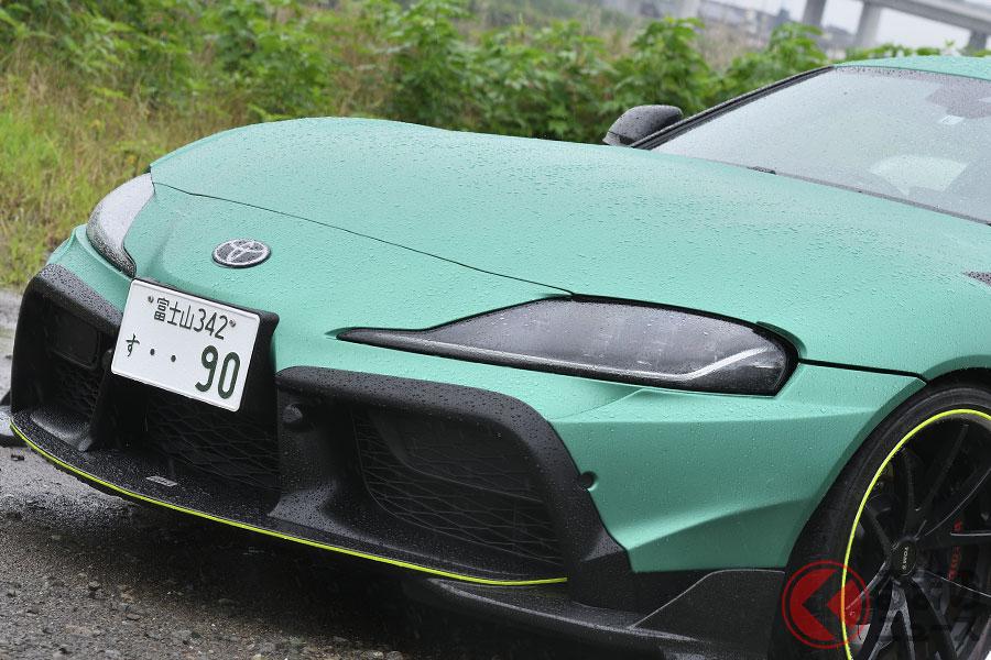 最強のトヨタ「スープラ」爆誕! トムスが手掛けた1423万円の限定車の正体とは