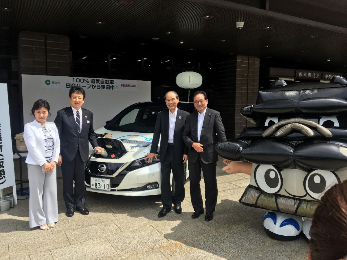 日産自動車と熊本市が「電気自動車を活用した持続可能なまちづくりに関する連携協定」を締結