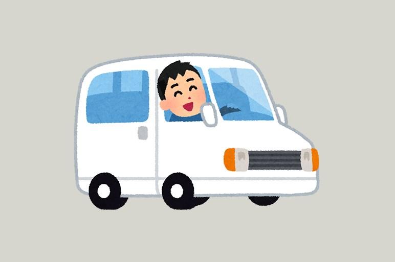 ひょっこり顔を出す運転時のイライラを抑えるおまじない「恩返し作戦」とは?