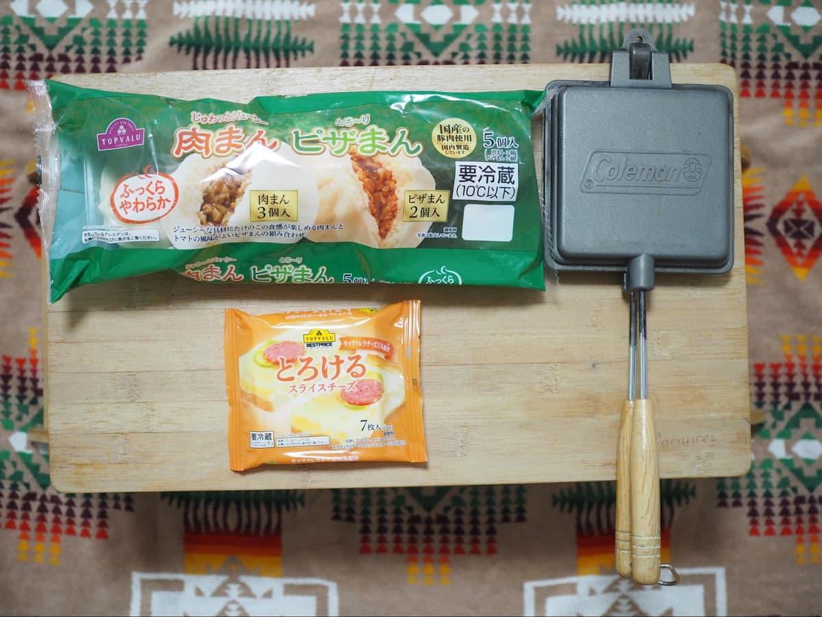 「ホットサンドメーカー」はキャンプで大活躍! 意外な食材で作るアレンジレシピ5選