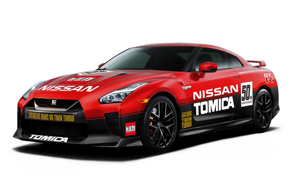 累計販売数6億7000万台超!50周年を迎えた「トミカ」とトヨタ、日産、ホンダのユニークなコラボプロジェクト