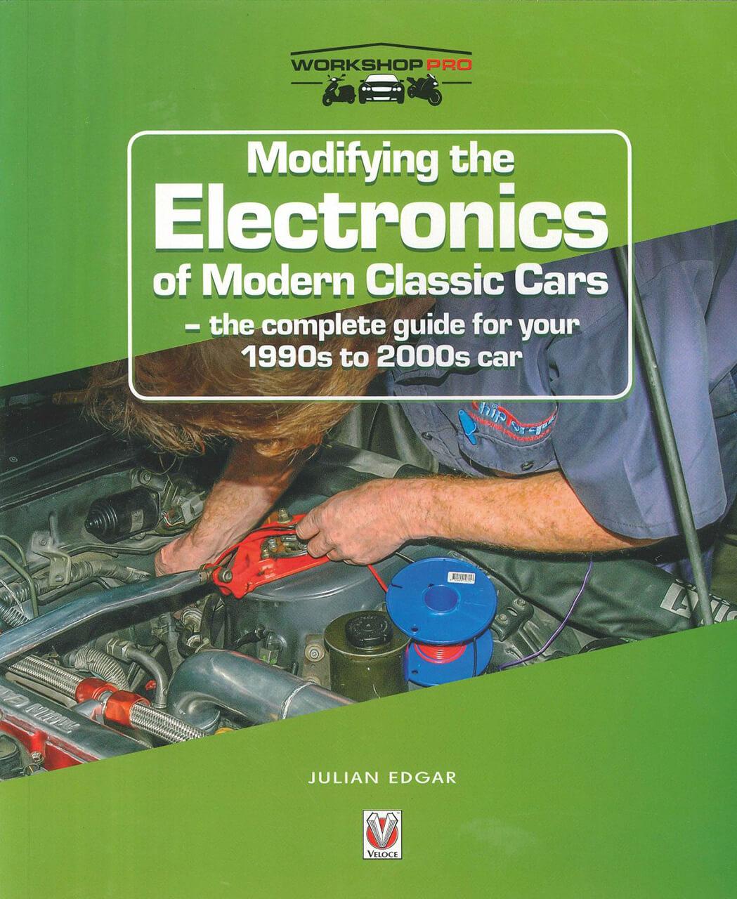 この一冊で電気に弱いあなたもチューニングが可能に!?【新書紹介】