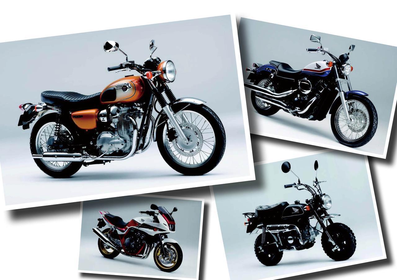 カワサキWシリーズの後継車「W800」やホンダのロードスター「VT750S」が登場!【日本バイク100年史 Vol.111】(2010-2011年)<Webアルバム>