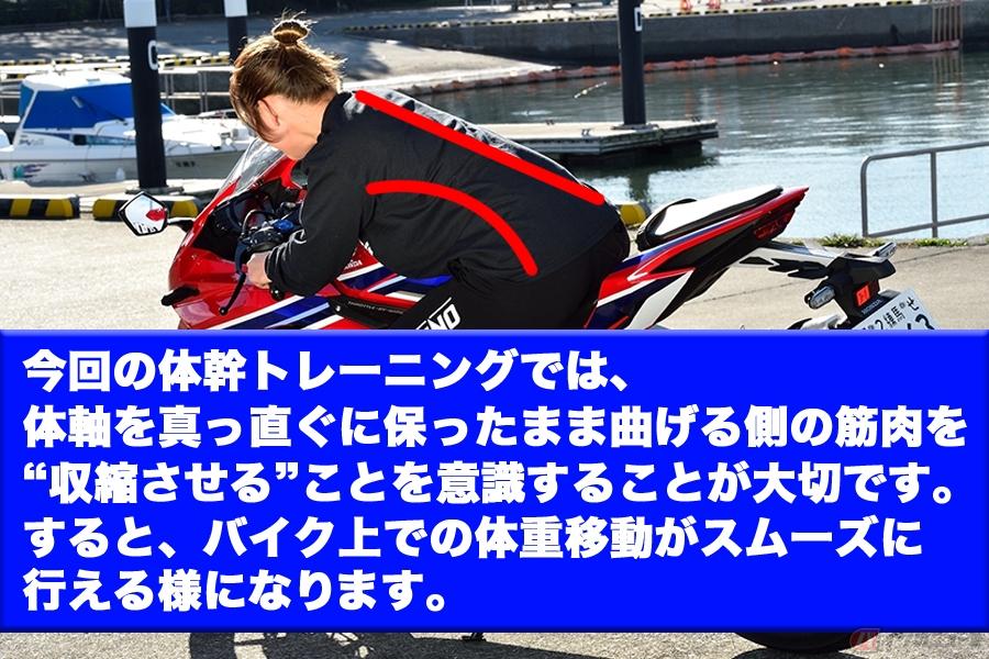 "ONEの平田樹選手と体を動かすときの""連動感""を養う!~バイクde体幹トレーニングVol.6~"