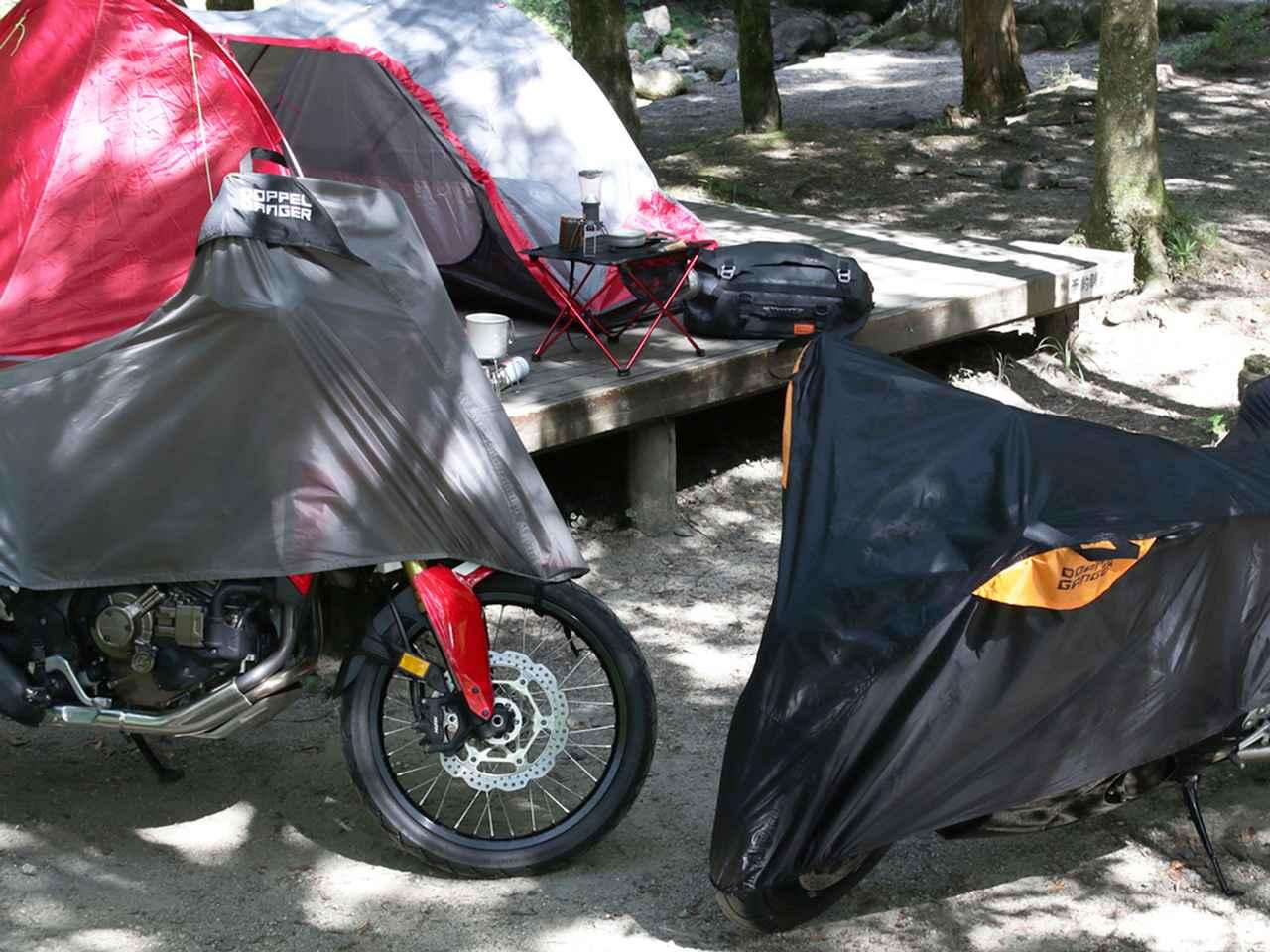 今後キャンプツーリングに行くなら、この「ハーフ」カバーは必携かも