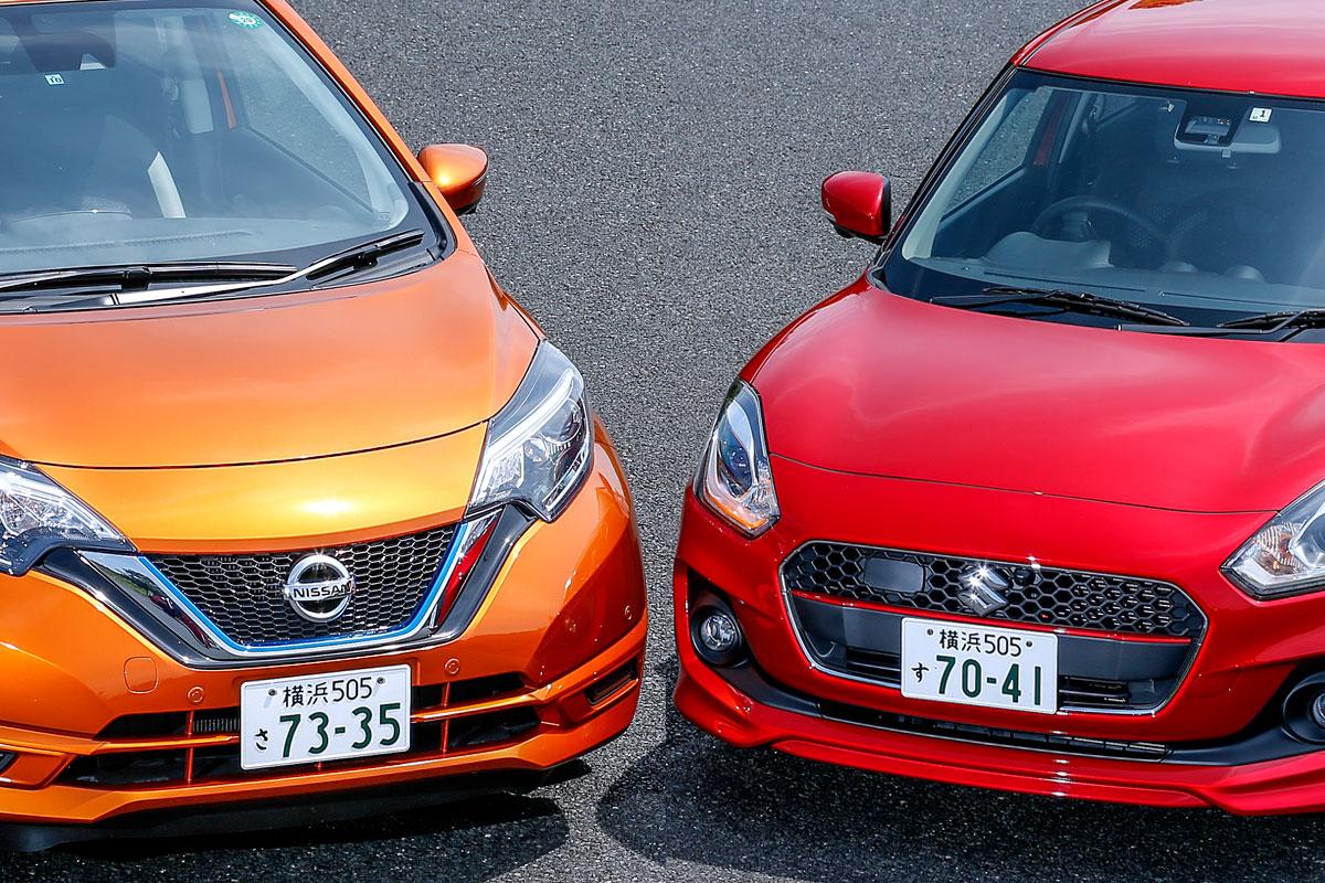 【人気車でもまだ間に合う!?】国産全8社 消費税8%で買える車 50選