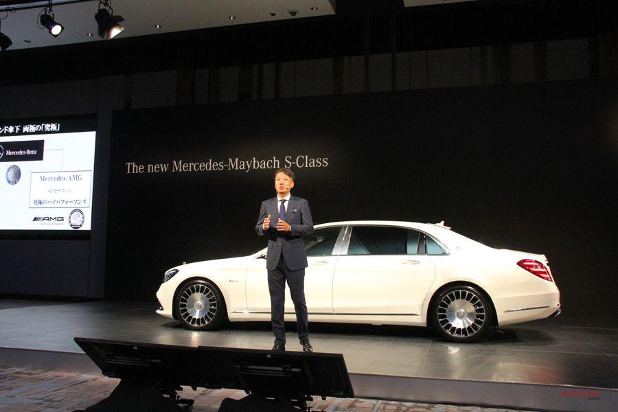 新型メルセデス-マイバッハSクラス日本発表 実車画像ギャラリー