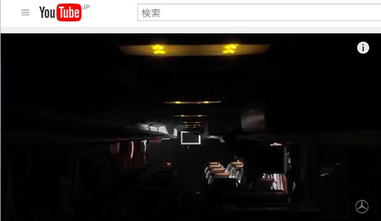 メルセデス・ベンツの新型大型観光バスがまもなく登場 予告映像が公開