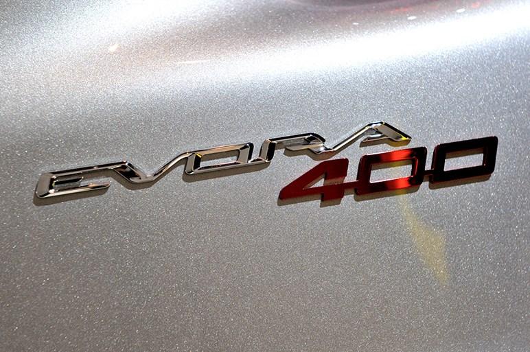エヴォーラ400発表。FMC並の大幅刷新でロータス史上最速の300km/hへ