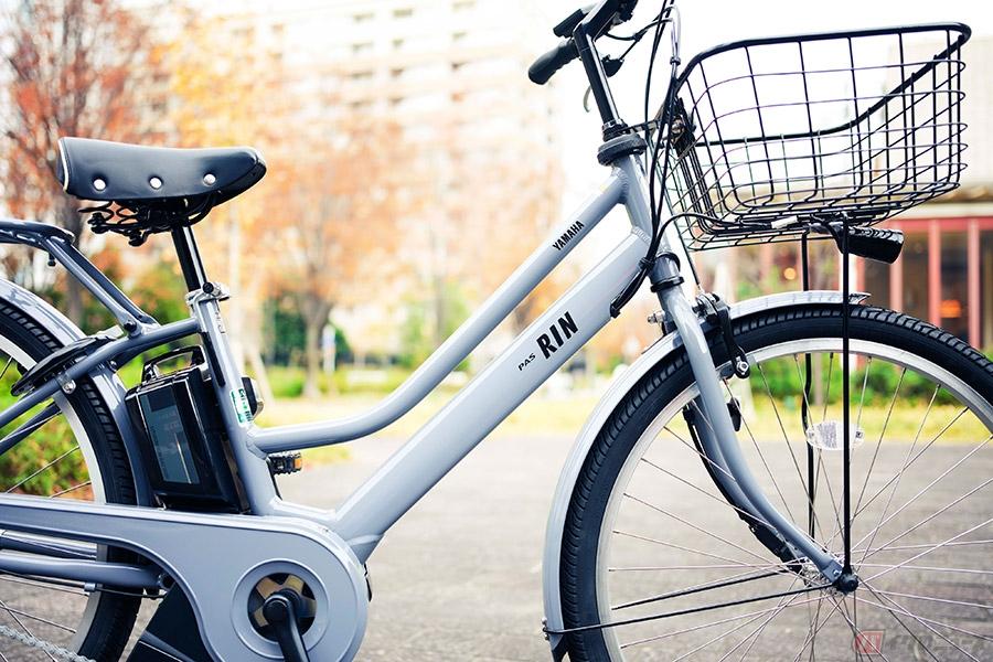 ヤマハが電動アシスト自転車「PAS RIN」を新発売 乗っている姿が「凛」とした雰囲気をイメージ