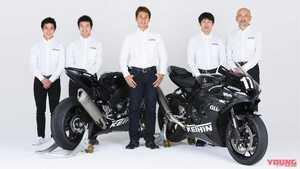 ホンダCBR1000RR-Rを実戦投入! ケーヒンと伊藤真一が再びタッグを組み、清成龍一と渡辺一馬を起用!