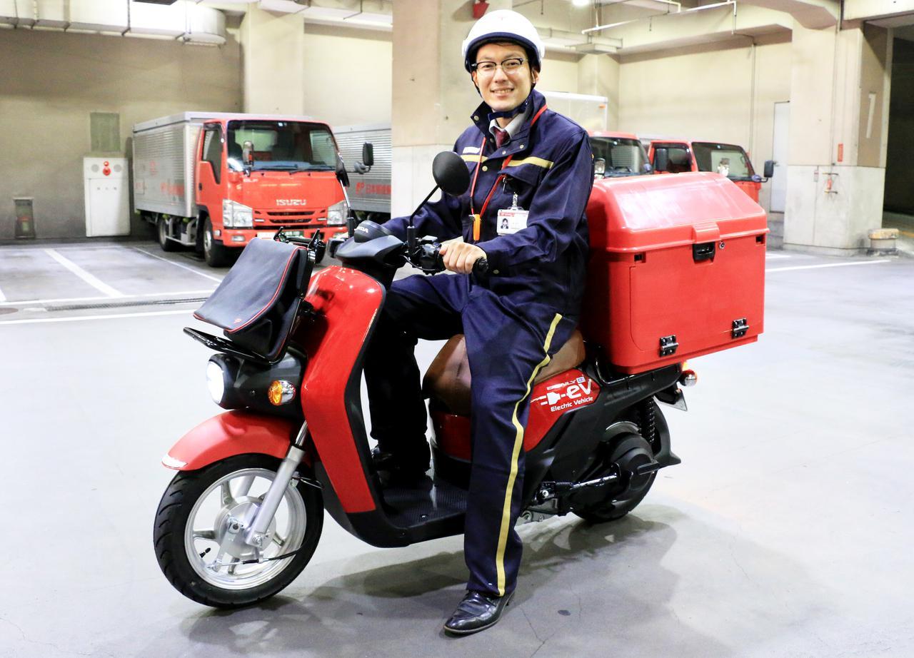 郵便配達に電動バイク! 日本郵便がホンダ「BENRY e:」を導入、2020年3月までに都心で200台を納車すると発表