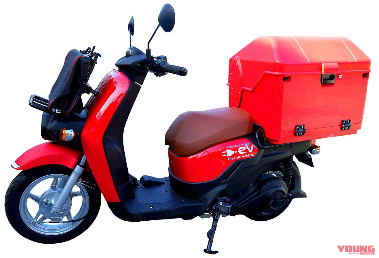 都内の郵便配達二輪車、電動バイクへの切り替えスタート【まずは都心4局から】