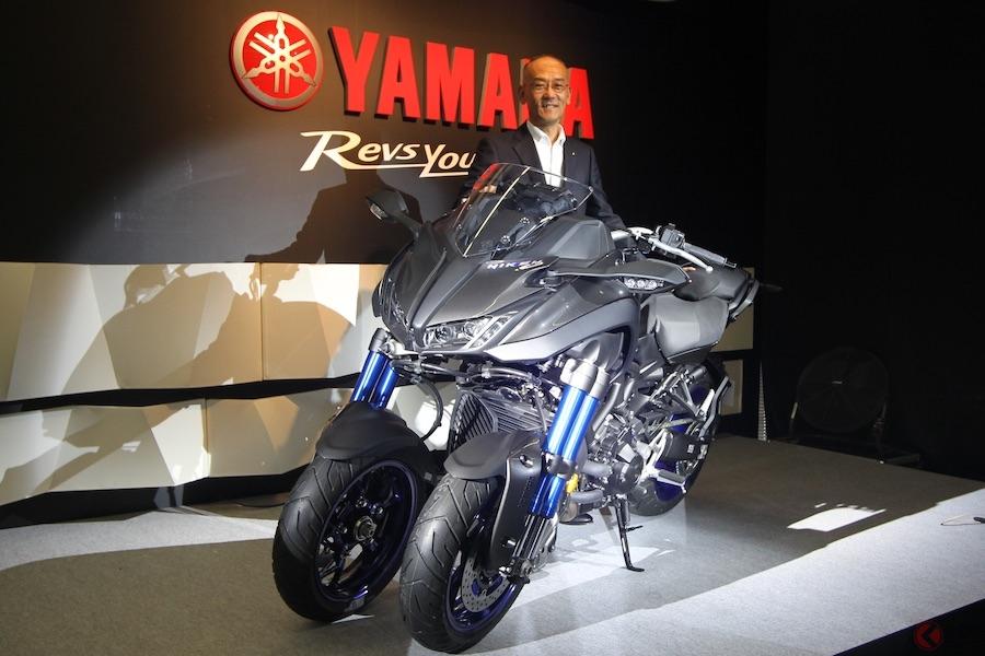 ヤマハ新型「NIKEN」(ナイケン)発表 新ステアリング機構の前2輪スポーツバイクが誕生