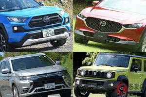 個性で勝負? SUV市場の競争激化で生き残りかけた各社の戦略とは