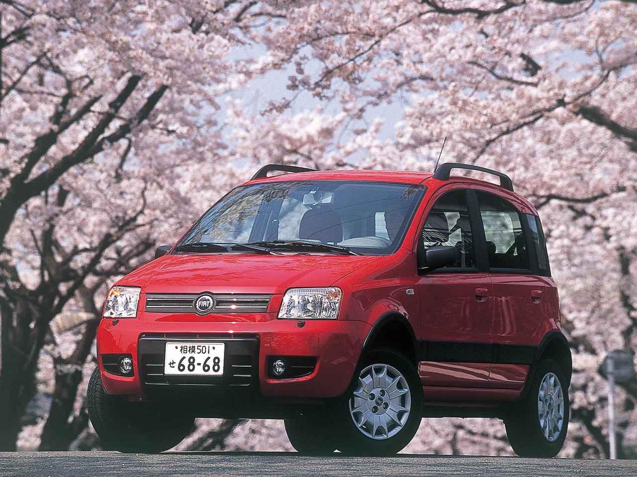 【ヒットの法則39】2005年、4WDの登場で日本でもフィアット・パンダの人気がさらに上昇