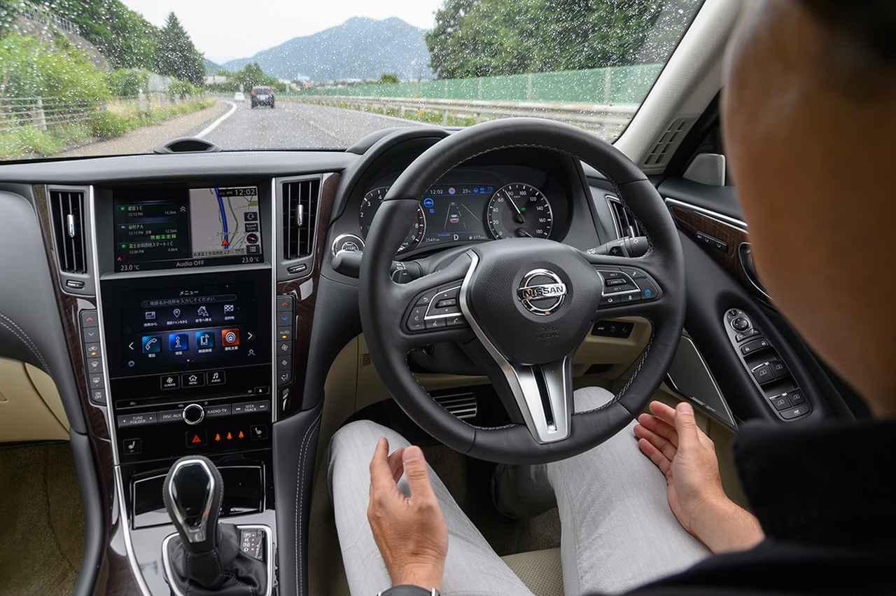 【試乗】スカイライン搭載のプロパイロット2.0で高速道路同一車線内ハンズオフドライブを体験