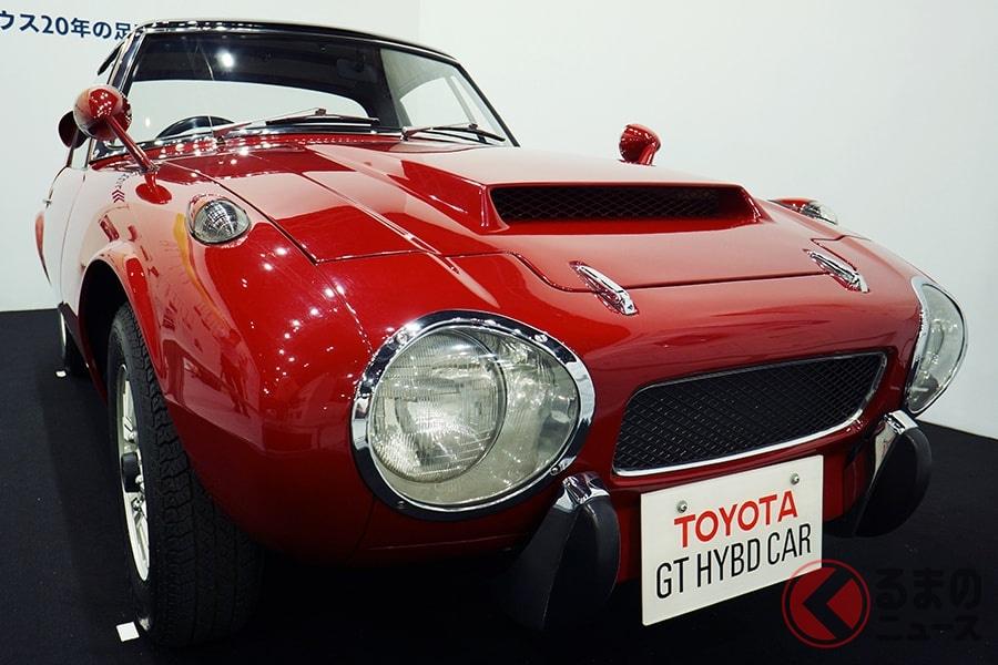 40年以上前のハイブリッド車はスポーツカー!? 珍ハイブリッド車5選