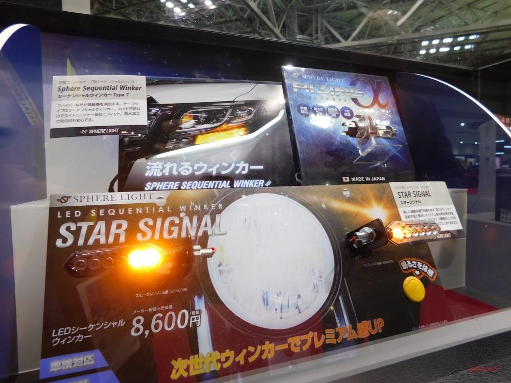 光岡オロチ、LEDでカスタム 「スフィアライト」 東京ショーにシーケンシャルウィンカーも
