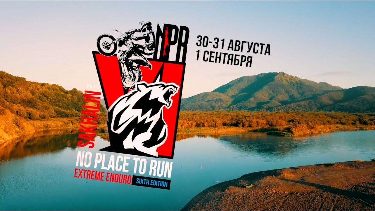 BTM通信 Vol.18 ウォッカより熱い極東ロシアのハードエンデューロ