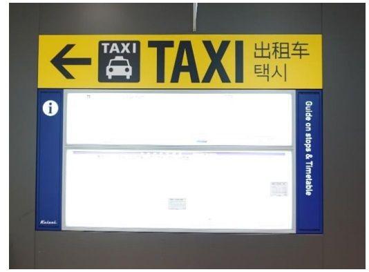 京成上野駅のタクシー乗り場を刷新 鉄道からタクシーへの乗り換えをスムーズに