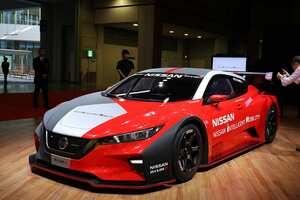 あなたはほんとにリーフなの!?【東京モーターショー2019】 日産ブースで見つけためちゃくちゃかっこいいレーシングカー