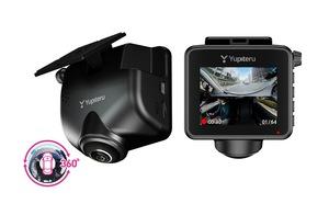【車内外の様子をぐるりと記録】ユピテル、全周囲360°ドライブレコーダー「Q-20」を近日発売。あおり運転や当て逃げ、車上荒らし対策に