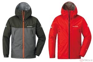 モンベル商品にホンダウイングマークを配したオールウェザージャケットを発売