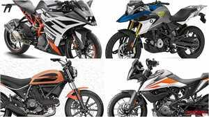 '20新車バイク総覧〈300~400ccミドル|外国車〉KTM BMW ハスクバーナ他