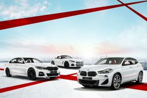"BMW、主力の『3シリーズ』『X2』『Z4』に限定車""Edition Sunrise""を設定"