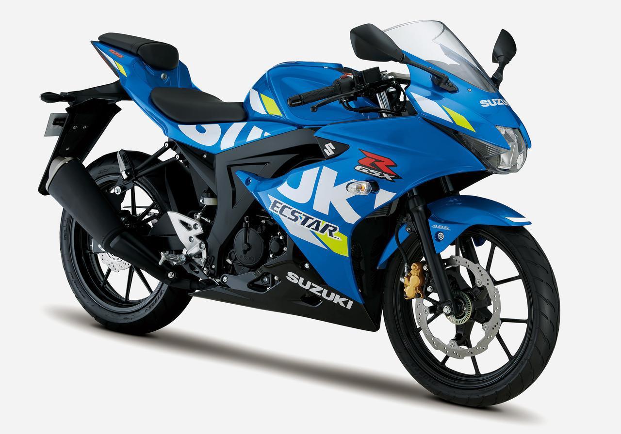 【本日発売】スズキ「GSX-R125 ABS」がマイナーチェンジして本日2月27日から発売! 原付二種免許で乗れるスーパースポーツが登場!