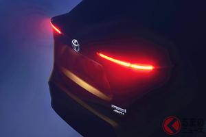 トヨタ新型SUV「ヤリスクロス」発表!? C-HRよりも小さなSUVをお披露目へ