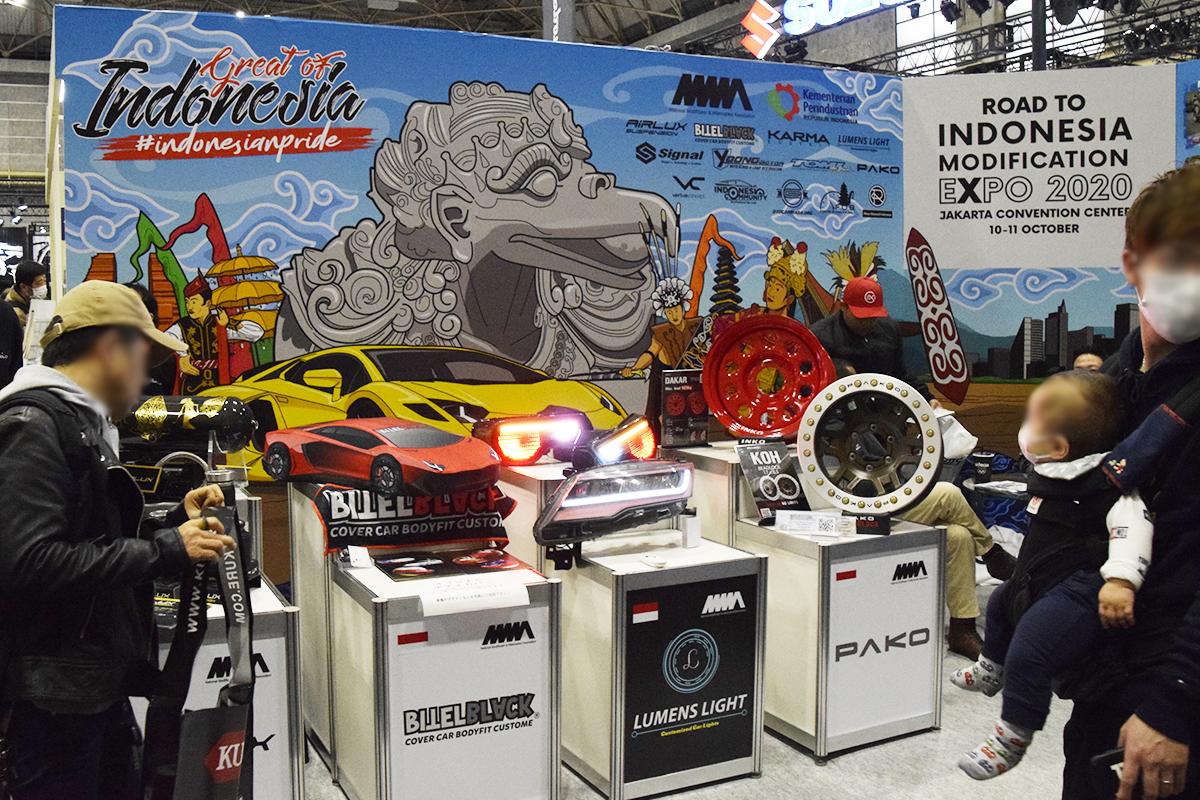 インドネシア「アフターパーツ・マーケット協会(NMAA)」が大阪オートメッセに出展、その思惑とは