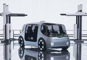 ジャガー・ランドローバーの考える近未来の都市型モビリティがこれだ! EVコンセプト「プロジェクト・ヴェクター」発表
