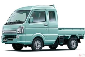 キャビンが超デカイ軽トラック、スズキ新型「スーパーキャリイ」登場