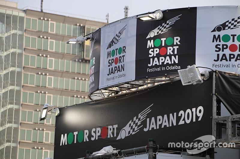 2020年のモータースポーツジャパンは渋谷で開催。新たなファン獲得を狙う