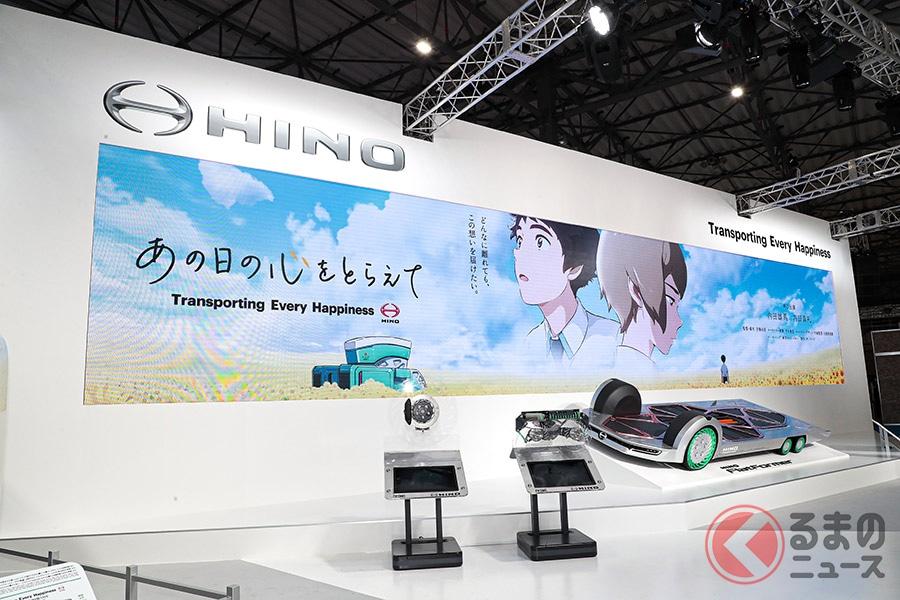 ネタバレ注意! サンライズと日野がコラボしたアニメで盛り上がる東京モーターショー2019